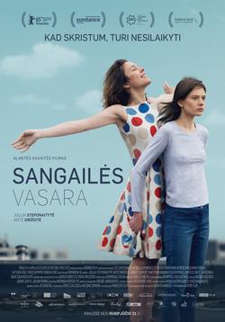 sangaile%cc%87s_vasara_poster
