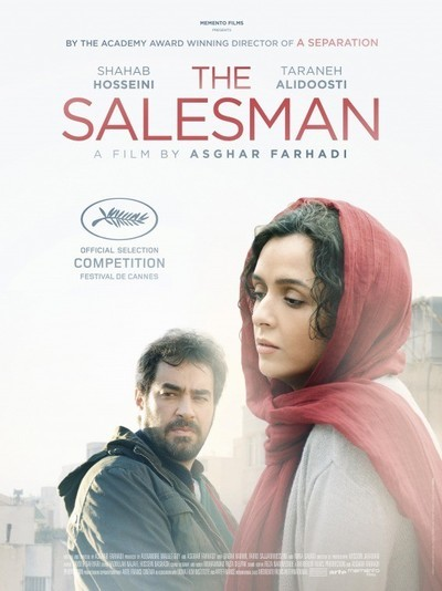 large_Salesman-poster-2017