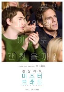 movie_imageWJ0799QR s