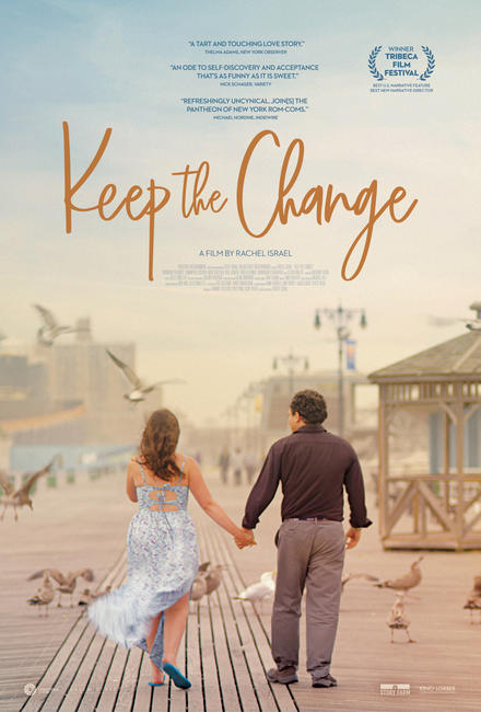 keepthechange2018