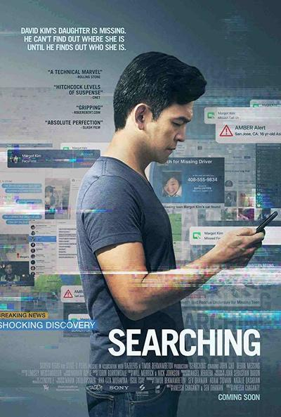 large_searching-poster
