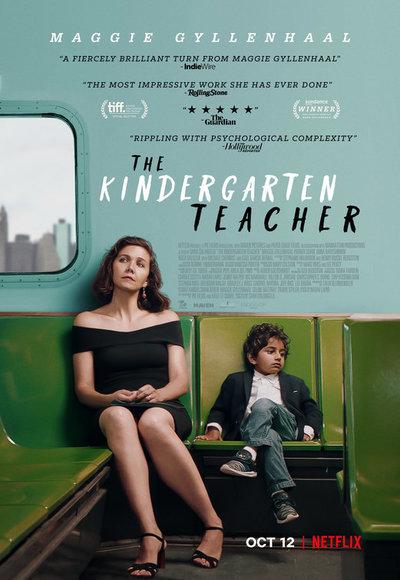 large_kindergarten-image