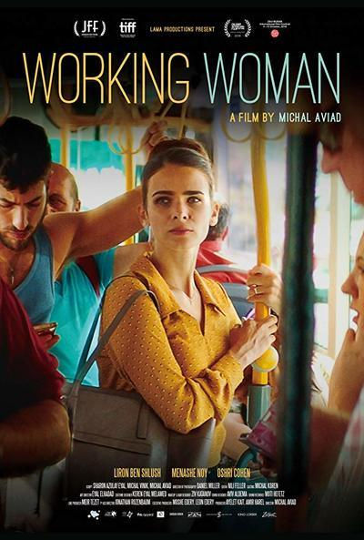 large_working-woman-poster