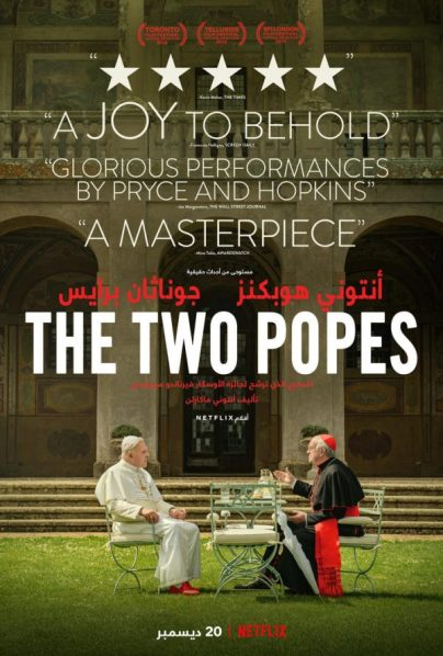 the-two-popes-600x889