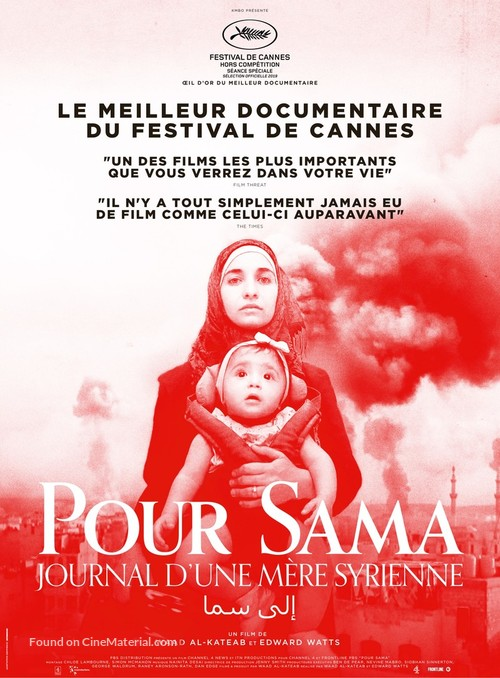 for-sama-french-movie-poster